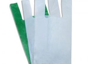 Comprar sacolas plásticas