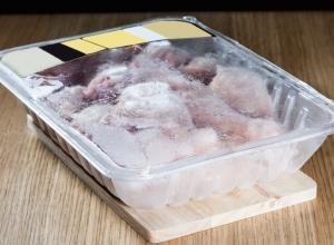 Embalagem para congelar alimentos