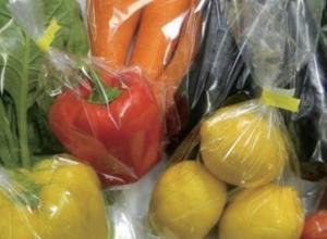 Embalagens para hortaliças