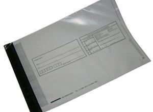 Envelope de segurança sp