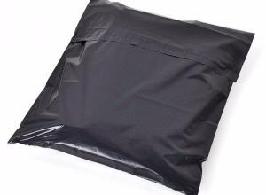 Envelope segurança lacre