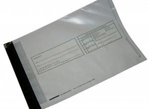 Envelope segurança preço