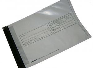 Envelope tipo sedex