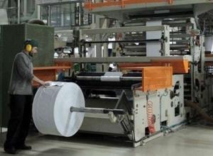 Fabrica de embalagens plásticas