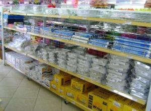 Loja de embalagens